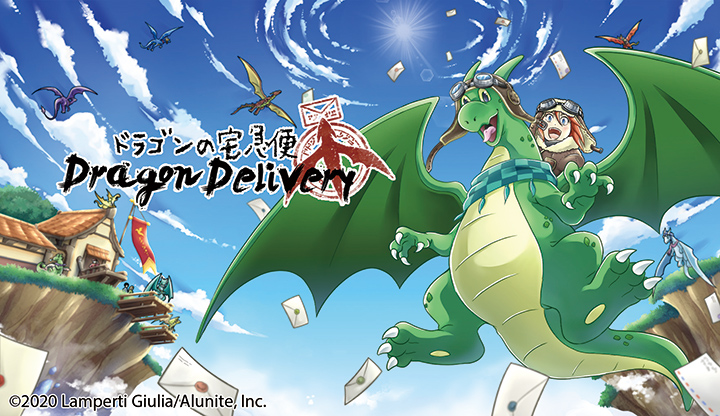 Image: Dragon Delivery
