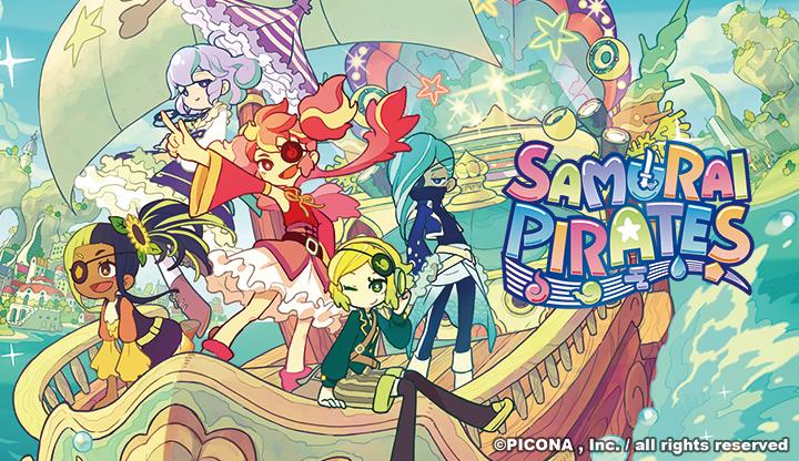 Image: SAMURAI PIRATES