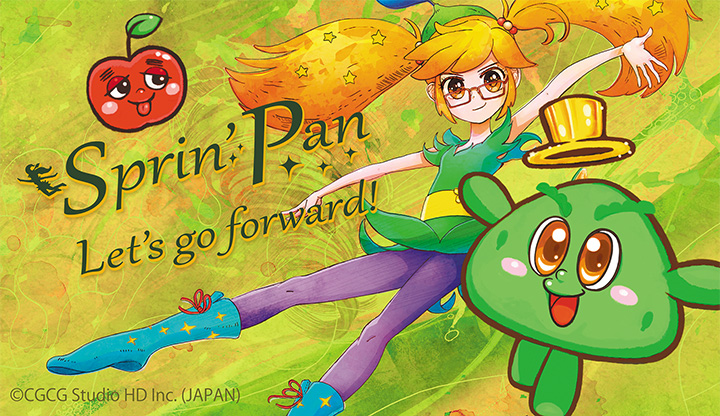 Sprin' Pan Let's go forward!