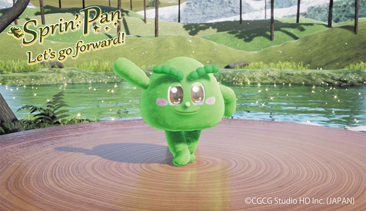 Sprin' Pan Let's go forward!