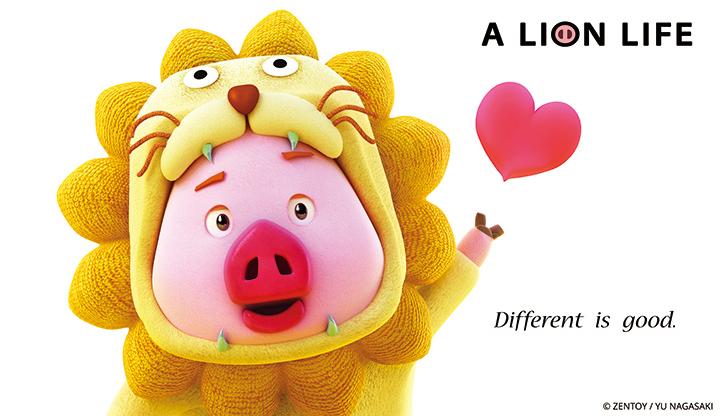 メイン画像:a Lion Life